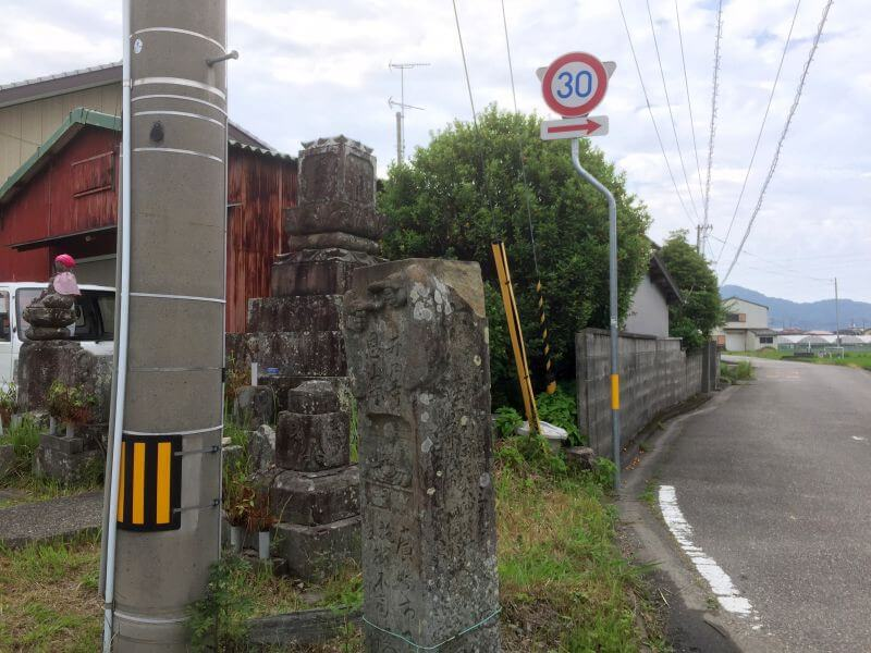 小松島警察署近くの標石 高地蔵