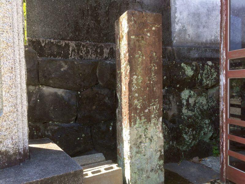 種間寺 門柱横 標石全体