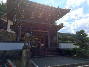 仏木寺 山門 標石