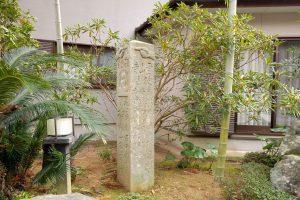 2番極楽寺境内 標石
