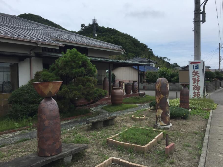撫養街道 矢野陶苑