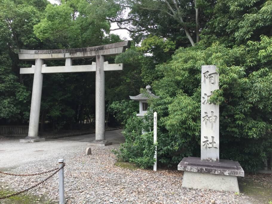 阿波神社 鳥居