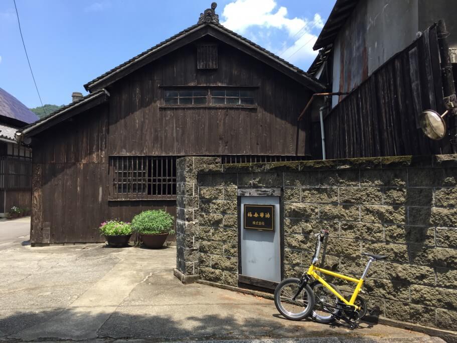 撫養街道 福寿醤油の門前