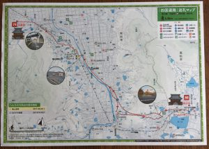 歩き遍路のための「四国遍路」巡礼マップ(裏)