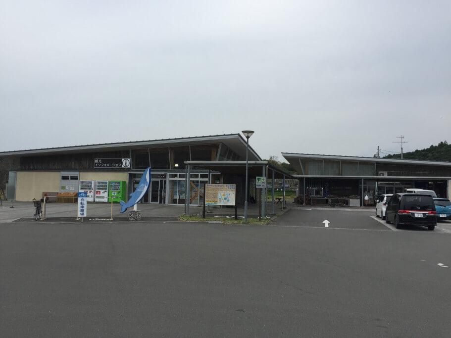 道の駅ビオスおおがたと砂浜美術館