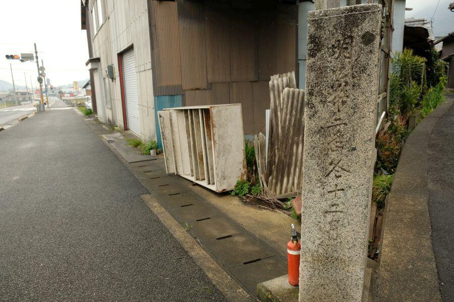 71番→72番 善通寺市街入口 標石 左面
