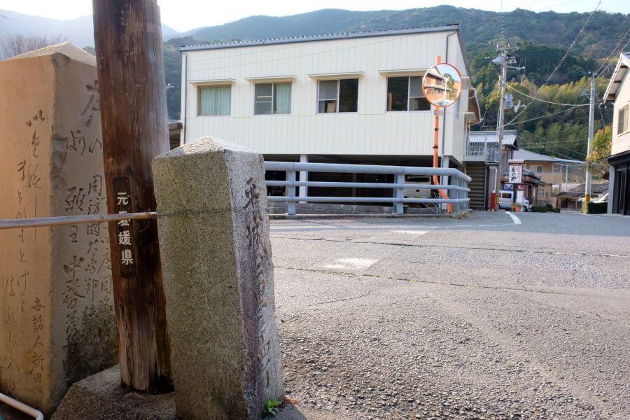 40番観自在寺→41番龍光寺 標石 中心部までの距離石
