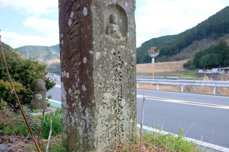 42番仏木寺→43番明石寺 標石 正面