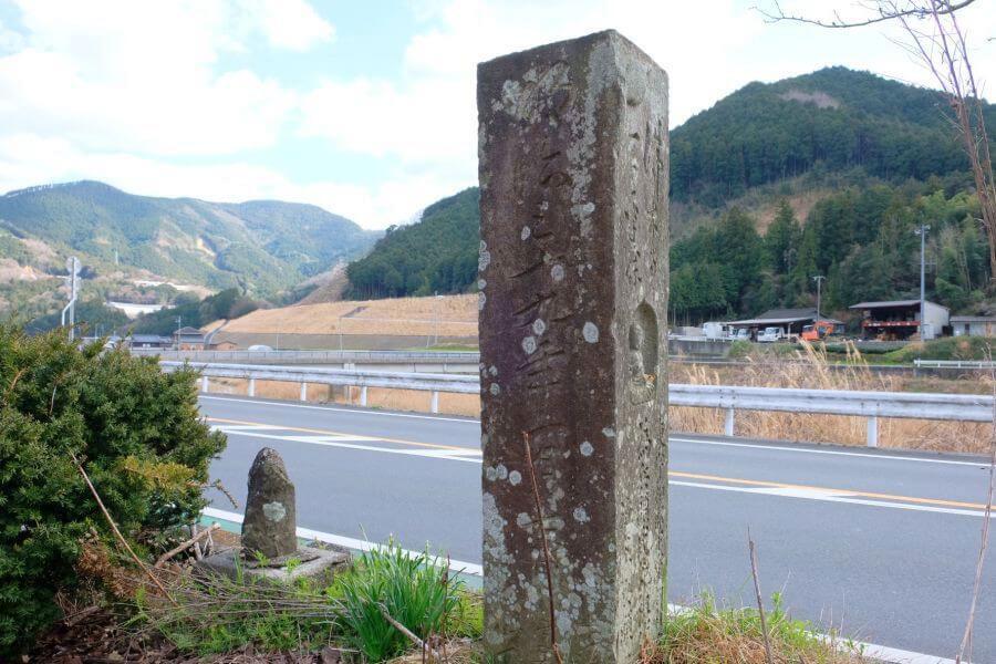 42番仏木寺→43番明石寺 標石 左面
