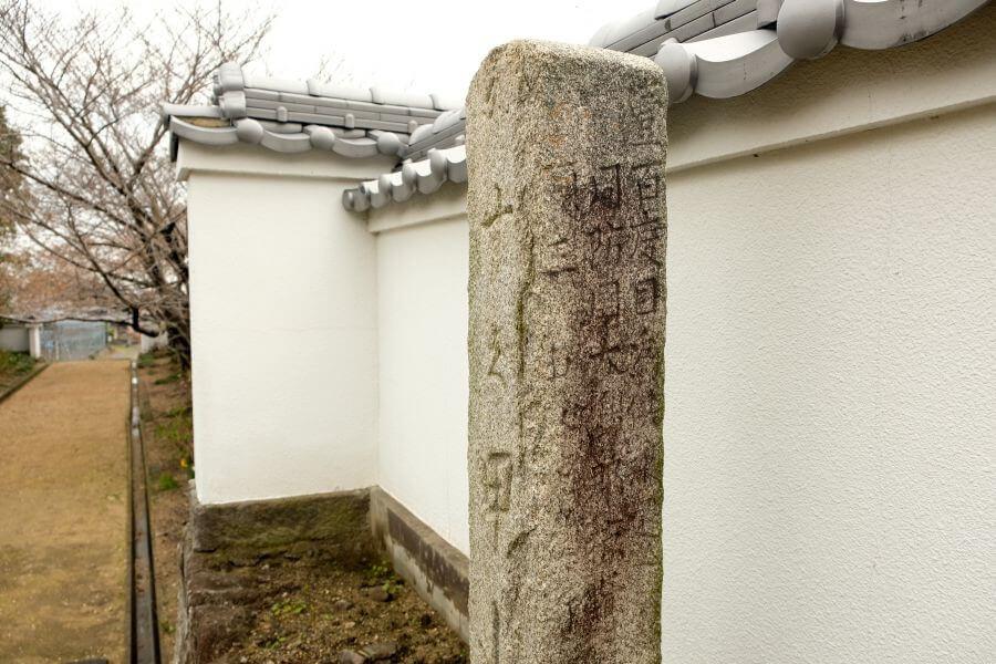 曼荼羅寺 南北参道 標石 右面