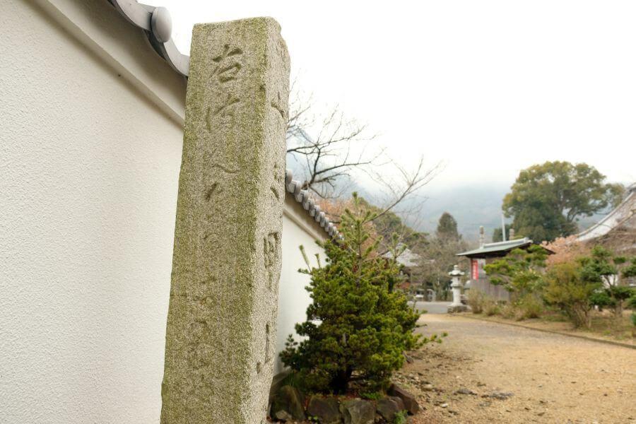曼荼羅寺 南北参道 標石 左面
