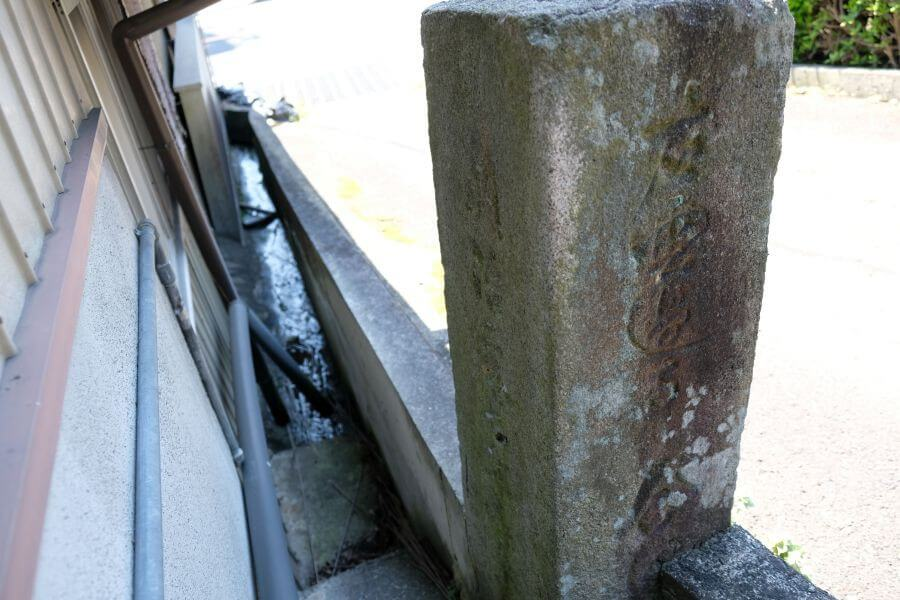 箸蔵寺登山口 標石 左面