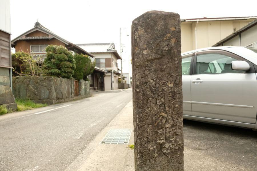 10番→11番 標石 左面