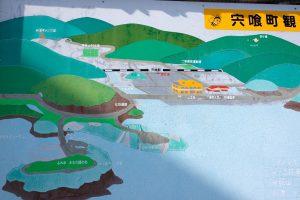 宍喰駅 古い周辺案内図
