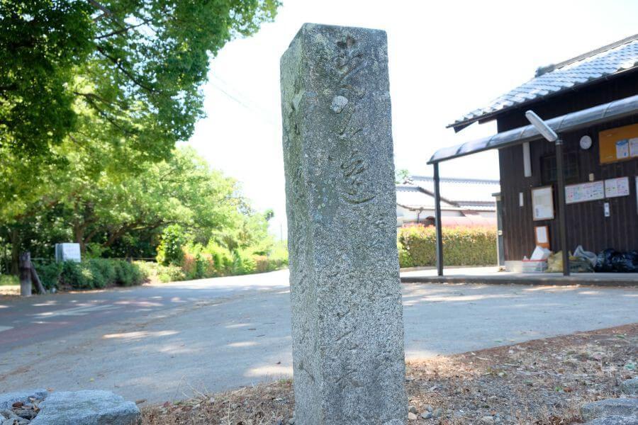 多度津町五差路の一対二基の標石(西側) 右面