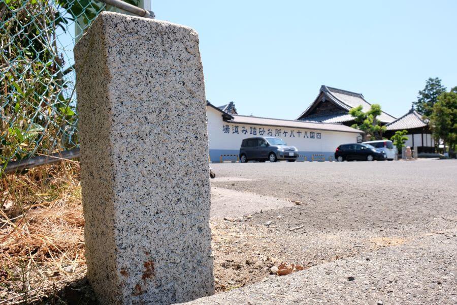 金倉寺駐車場出入口標石 左面