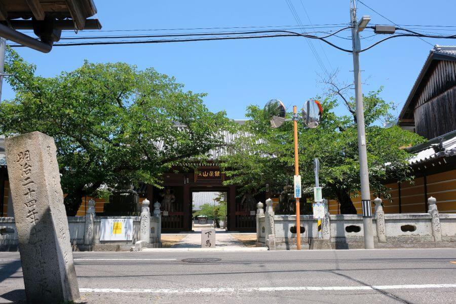 金倉寺門前 斜めに傾いた標石