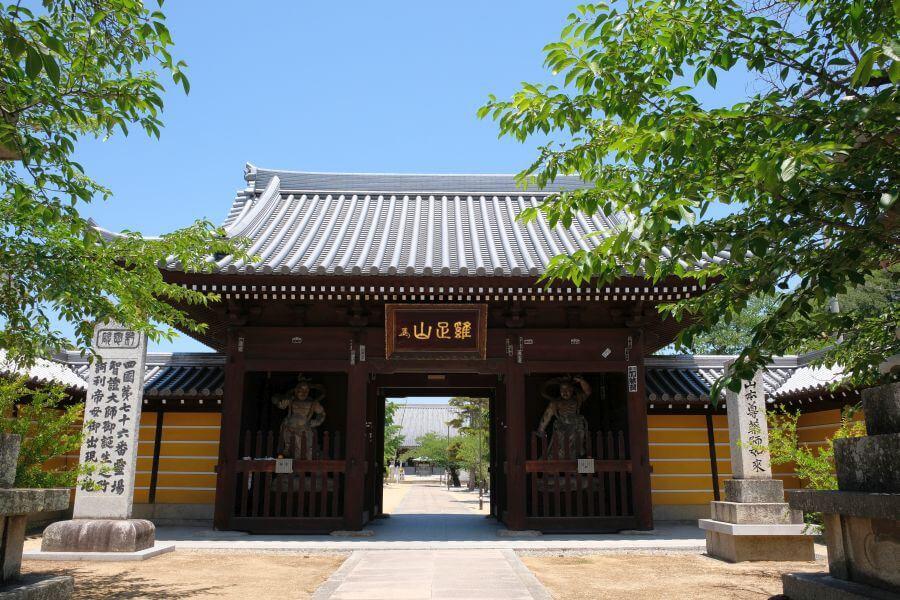 金倉寺 山門