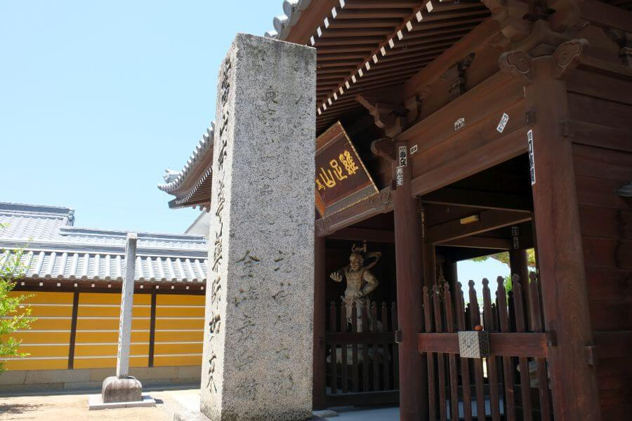 金倉寺門前右石碑 右面