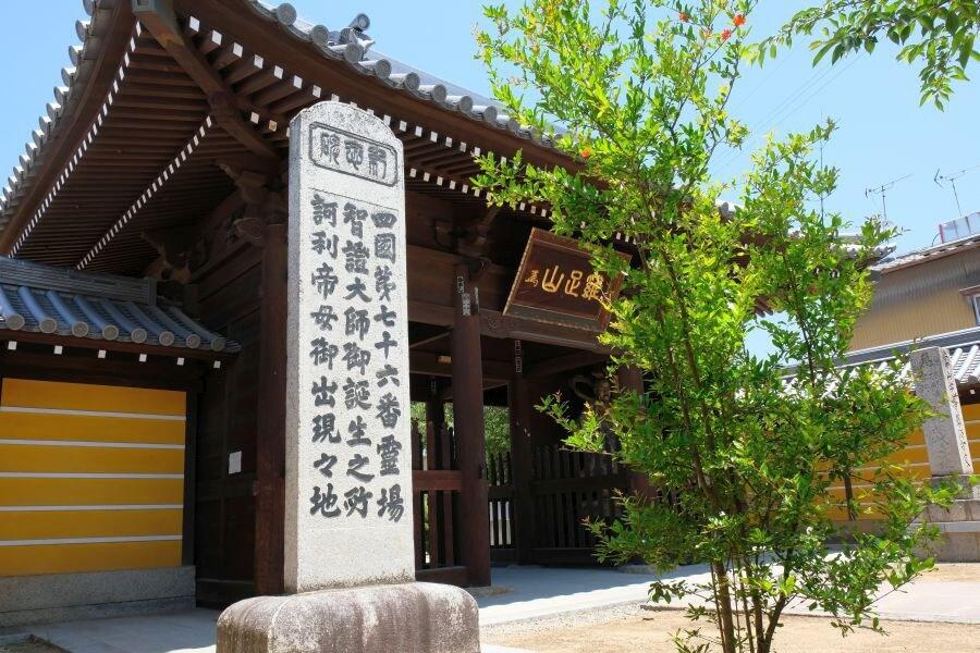 金倉寺門前左石碑