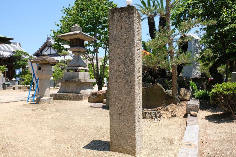 金倉寺大師堂前標石 右面
