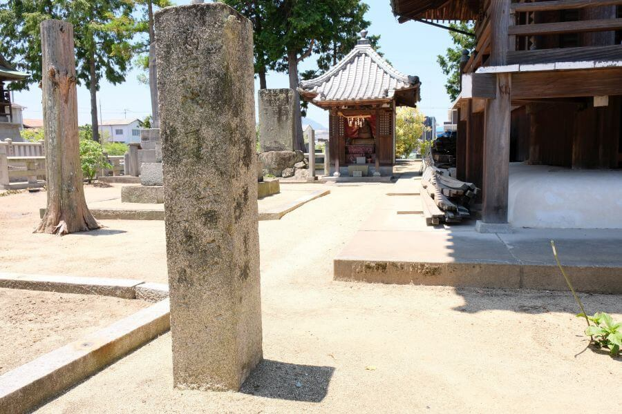 金倉寺大師堂前標石 左面