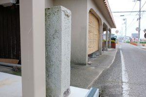 弥谷山ふもと旧遍路道沿いの標石
