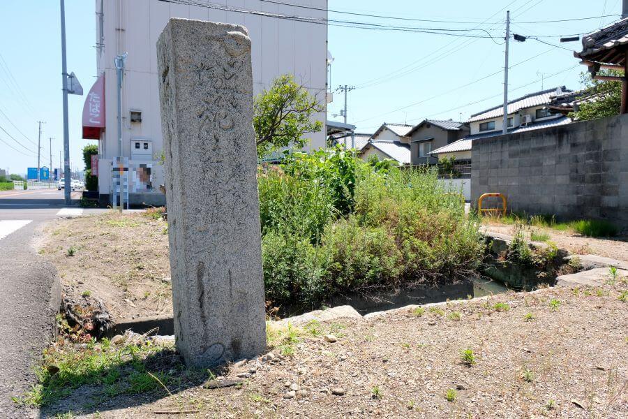 第77番道隆寺東の標石 正面全景