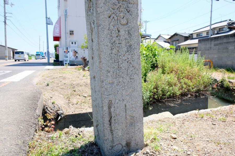 第77番道隆寺東の標石 正面下部