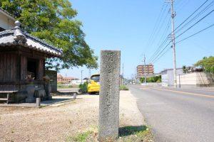 第77番道隆寺東の標石 裏面