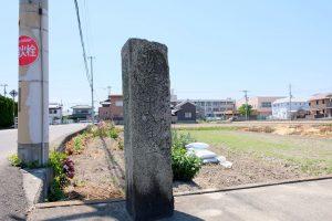 第77番道隆寺南の標石 右面