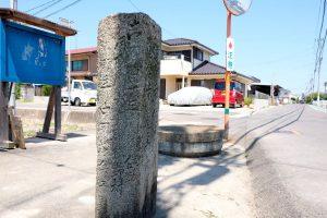 第77番道隆寺南の標石 左面
