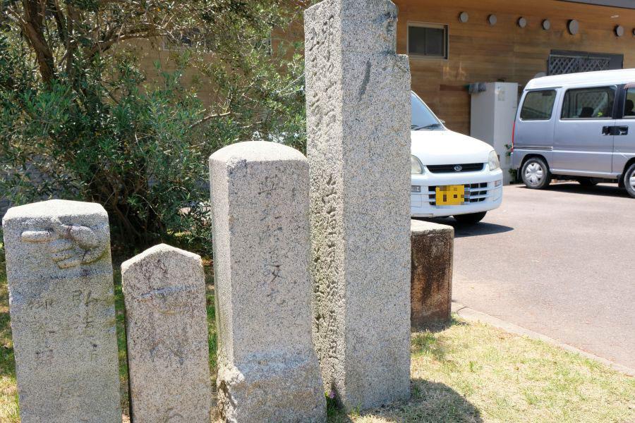 善通寺市役所由加山標石 裏面