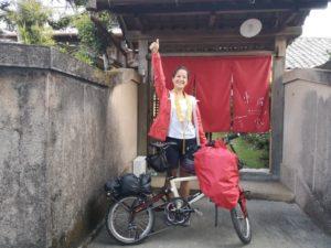 自転車遍路 東風ノ家前