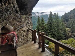 ミニベロ遍路 岩屋寺からの景色