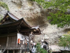ミニベロ遍路 岩屋寺