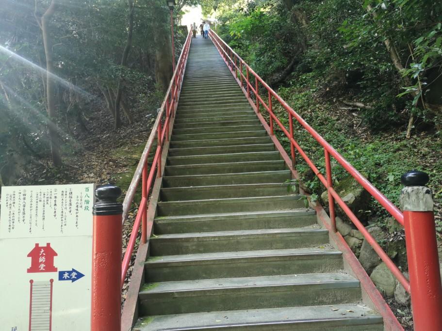 弥谷寺 108階段