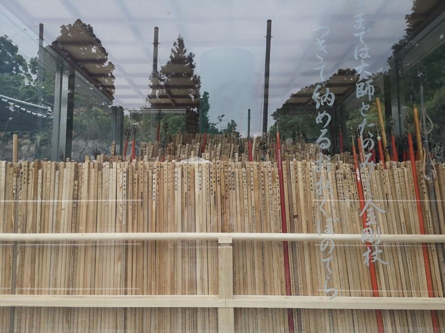 ミニベロ遍路 大窪寺寶杖堂