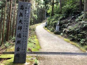 ミニベロ遍路 舎心ヶ嶽への道