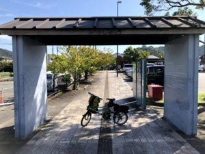 ミニベロ遍路 道の駅ひわさ いやしの門