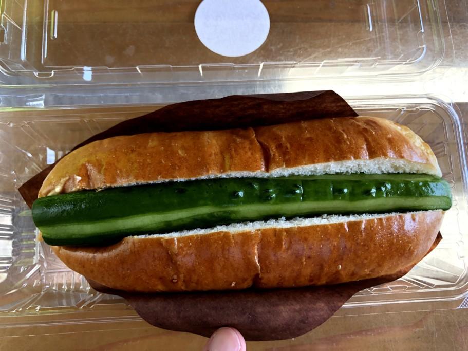 ミニベロ遍路 道の駅ひわさ きゅうりパン