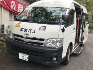 ミニベロ遍路 神山町営バス