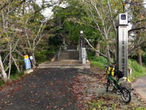 ミニベロ遍路 常楽寺参道入口
