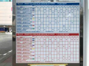 ミニベロ遍路 徳島〜神山バス時刻表