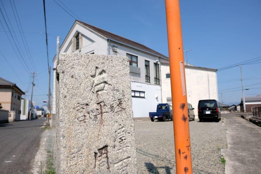 三豊市豊中町国道11号合流地点の標石 右面上部