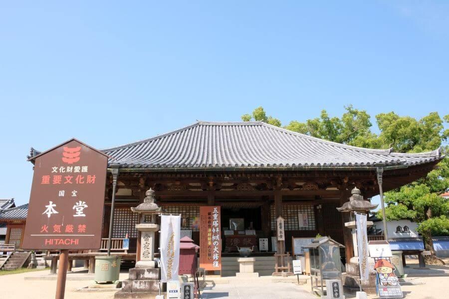 本山寺 国宝本堂