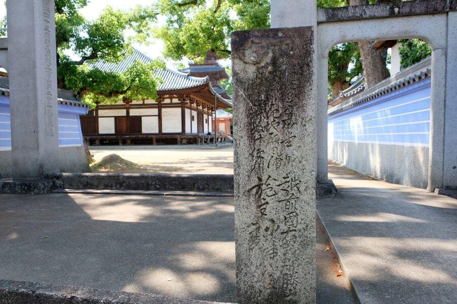 第70番本山寺大門前の標石 正面