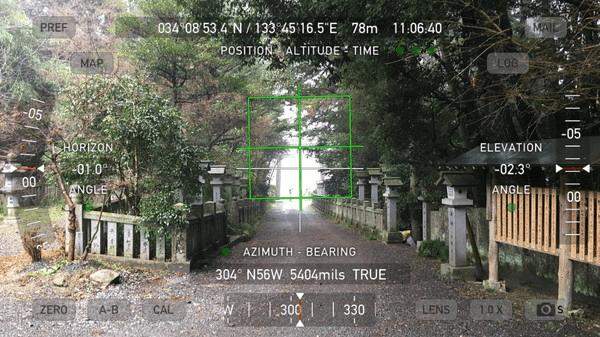 大水上神社 旧参道