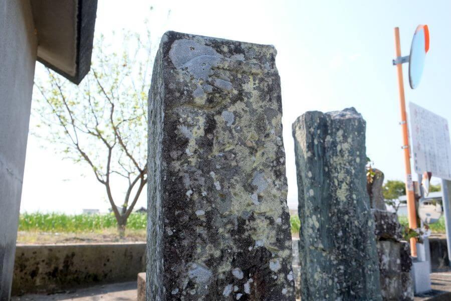 第6番安楽寺近くの別ルート標石 正面上部