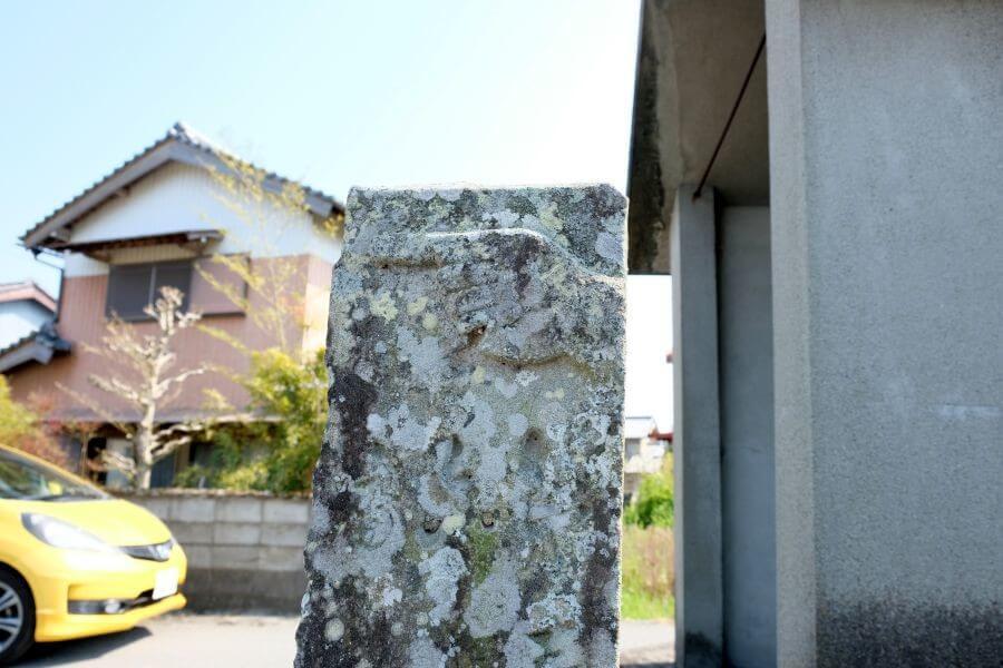 第6番安楽寺近くの別ルート標石 右面上部